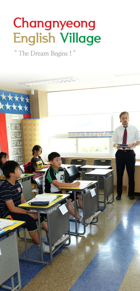Welcome to Changnyeong Special District For Foregin Language Education